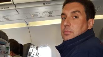 27.05.2017 11:26 | Germanwings to Rome